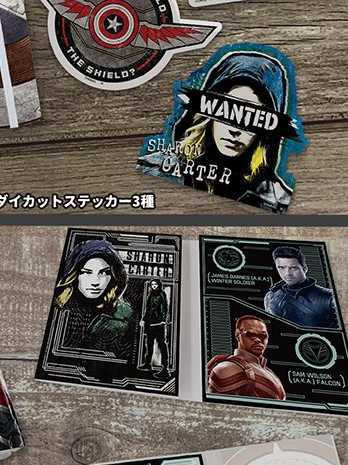 Sharon Carter Merchandise