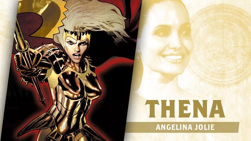 Angelina Jolie, Thena