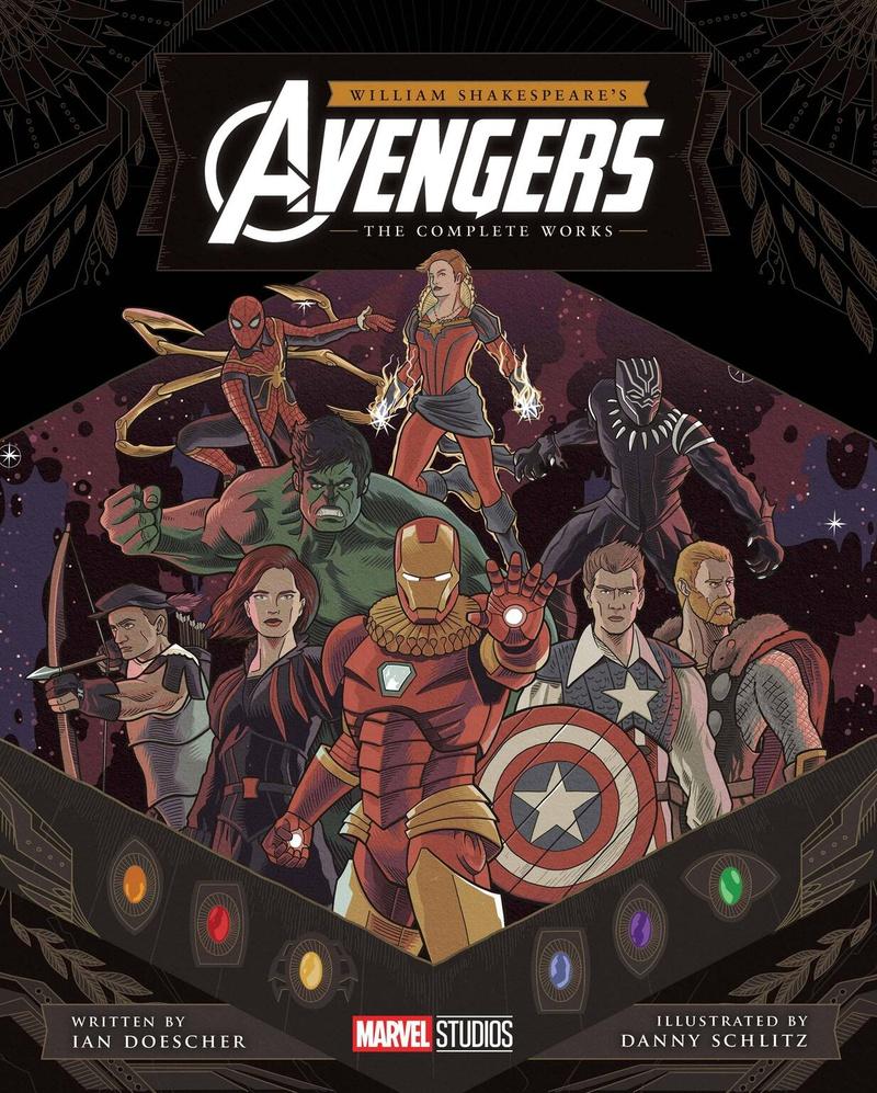 Avengers Shakespeare
