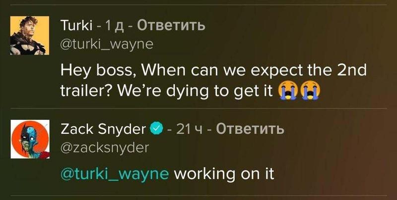 snyder - Zack Snyder revela que está trabajando en otro tráiler de la Liga de la Justicia