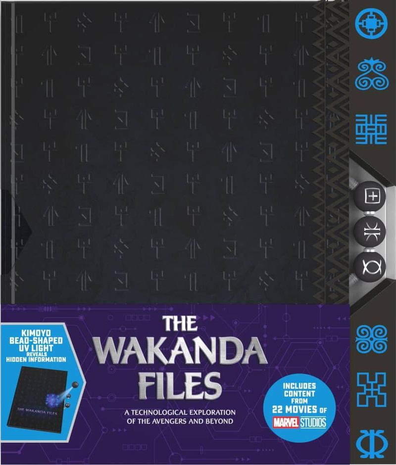 Wakanda Files cover